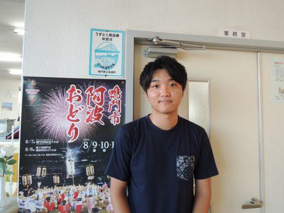 2018年 8月 橋本さん